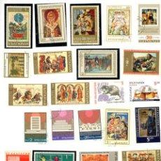 Sellos: LOTE 126 SELLOS BULGARIA. ÉPOCA SOVIÉTICA CCCP, URSS. Lote 239983125
