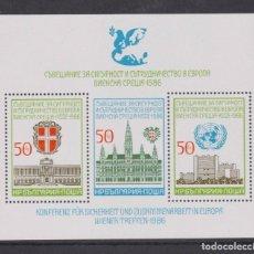 Sellos: BULGARIA 1986 HB IVERT 141 *** CONFERENCIA SOBRE SEGURIDAD Y COOPERACIÓN EN EUROPA. Lote 240659430