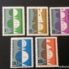 Sellos: BULGARIA Nº YVERT 1142/6*** AÑO 1962. 15 OLIMPIADA DE AJEDREZ, EN VARNA. Lote 240740930