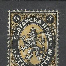 Sellos: Q539F-SELLO CLASICO BULGARIA Nº1 AÑO 1879 70,00€ FOTO REAL,CLASICO, BONITO,VEA.. Lote 241276170