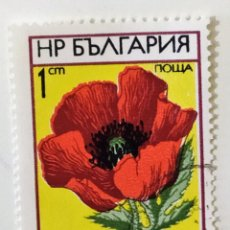 Sellos: SELLO DE BULGARIA 1 CM - 1973 - AMAPOLA - USADO SIN SEÑAL DE FIJASELLOS. Lote 241435035