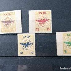 Sellos: BULGARIA YVERT A33/6 AÑO 1946 NUEVO * CHANELA CON MARQUILLA. Lote 243888030