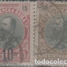 Sellos: LOTE T-SELLOS BULGARIA AÑO 1903-09. Lote 293918643