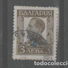 Sellos: LOTE T-SELLO BULGARIA AÑO 1931-34. Lote 245006190