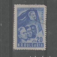 Sellos: LOTE T-SELLO BULGARIA AÑO 1950. Lote 293918713