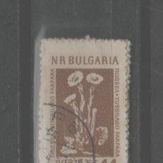 Sellos: LOTE T-SELLO BULGARIA AÑO 1953 FLORA. Lote 245008005
