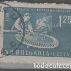 Sellos: LOTE T-SELLO BULGARIA AÑO 1960-61. Lote 293918758