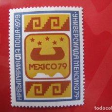 Sellos: BULGARIA, 1979, JUEGOS UNIVERSITARIOS DE MEXICO, YVERT 2497. Lote 245376005
