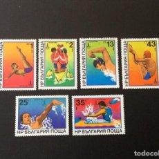 Sellos: BULGARIA Nº YVERT 2518/3*** AÑO 1979.JUEGOS OLIMPICOS DE MOSCU (IV). Lote 245501645