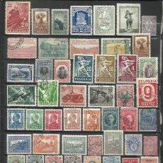 Sellos: R25-LOTE SELLOS CLASICOS ANTIGUOS DIFERENTES BULGARIA SIN TASAR,BUENA CALIDAD,BONITOS,ESCASOS,VEA.SE. Lote 245958215