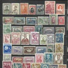 Sellos: R30A-LOTE SELLOS CLASICOS ANTIGUOS DIFERENTES BULGARIA SIN TASAR,BUENA CALIDAD,BONITOS,ESCASOS,VEA.S. Lote 245959615