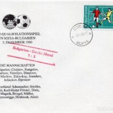 Sellos: BULGARIA, CARTA 1974 , , MICHEL 2330. Lote 246163210