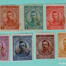 Sellos: SELLOS POSTALES BULGARIA DEL AÑO 1919 ANIVERSARIO DE LA CORONACIÓN DE BORIS III. Lote 246985740