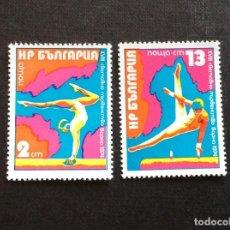 Sellos: BULGARIA Nº YVERT 2111/2*** AÑO 1974, CAMPEONATO DEL MUNDO DE GIMNASIA, EN VARNA. Lote 247609045