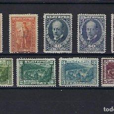 Sellos: BULGARIA. AÑO 1922. PERIODISTA BOURCHIER.. Lote 252568175