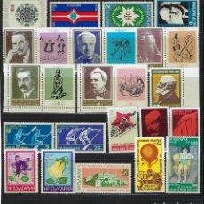 Sellos: BULGARIA. AÑO 1977. SERIES Y SELLOS DIVERSOS NUEVOS.. Lote 252568835