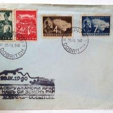Sellos: SOBRE CIRCULADO DE LA 2ª GUERRA MUNDIAL. BULGARIA. 1940.. Lote 253173835