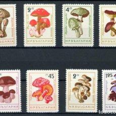 Sellos: BULGARIA 1961 IVERT 1099/106 *** FLORA - SETAS DIVERSAS - CHAMPIÑONES. Lote 253640300