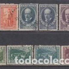 Sellos: SELLOS NUEVOS CON LIGERAS MARCAS DE CHARNELAS DE BULGARIA 1921, YT 164/ 72. Lote 253988675