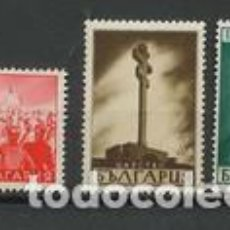 Sellos: SELLOS NUEVOS DE BULGARIA 1941, YT 387/ 89. Lote 253990850