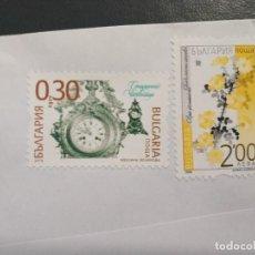 Sellos: SELLOS BULGARIA. Lote 254015930