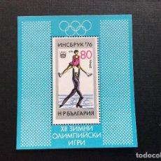Sellos: BULGARIA Nº YVERT HB 59** AÑO 1976.JUEGOS OLIMPICOS DE INVIERNO, EN INNSBRUCK. CON CHARNELA. Lote 254283600