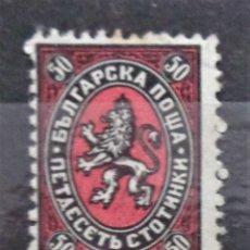 Sellos: BULGARIA. Lote 254412090