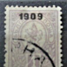 Sellos: BULGARIA. Lote 254415850
