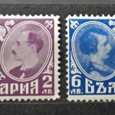 Sellos: BULGARIA. Lote 254416215