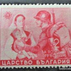 Sellos: BULGARIA. Lote 254416450