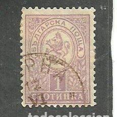 Sellos: BULGARIA 1889 YVERT NRO. 28 - USADO -. Lote 255005730