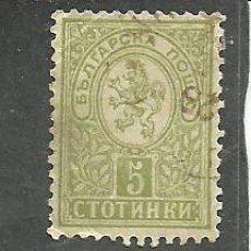 Sellos: BULGARIA 1889 YVERT NRO. 31 - USADO -. Lote 255005800