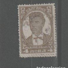 Sellos: LOTE T-SELLO BULGARIA AÑO 1929. Lote 255397645