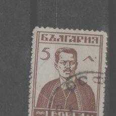 Sellos: LOTE T-SELLO BULGARIA AÑO 1929. Lote 255397665