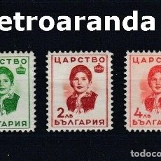 Sellos: BULGARIA - 1937 - PRINCESA MARIE-LUISE . MNH*. Lote 255667950