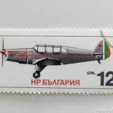 Sellos: SELLO DE BULGARIA 12 CM - 1981- AVIONES - USADO SIN SEÑAL DE FIJASELLOS. Lote 257305905