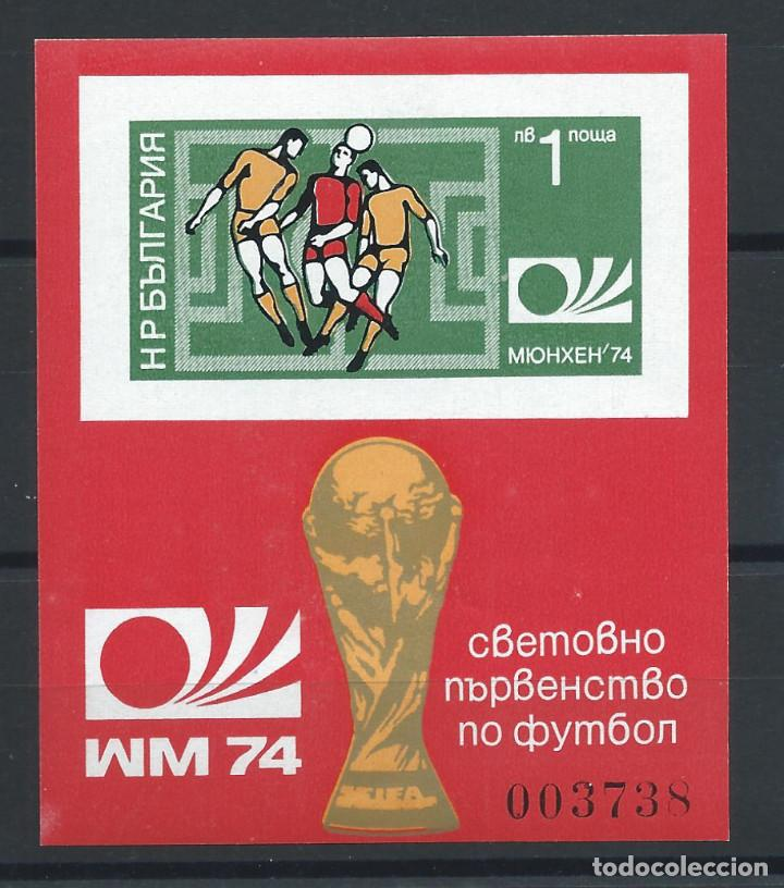 BULGARIE BLOC N°45A** (MNH) 1974 N. DENTELÉ - COUPE DU MONDE DE FOOTBALL À MUNICH (Sellos - Extranjero - Europa - Bulgaria)
