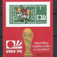 Sellos: BULGARIE BLOC N°45A** (MNH) 1974 N. DENTELÉ - COUPE DU MONDE DE FOOTBALL À MUNICH. Lote 258003470
