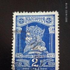 Sellos: BULGARIA 2V, PERFIL AÑO 1929.. Lote 258181660