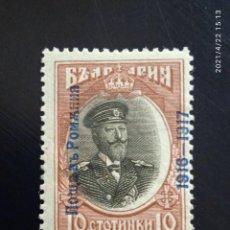 Sellos: BULGARIA 10 CT, ZAR FERDINAND I. AÑO 1911.. Lote 258505405