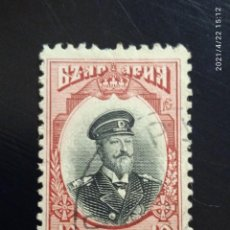 Sellos: BULGARIA 10 CT, ZAR FERDINAND I. AÑO 1911.. Lote 258505650