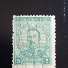 Sellos: BULGARIA 5 CT, ZAR BORIS LLL. AÑO 1919.. Lote 258506050