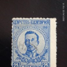 Sellos: BULGARIA 25 CT, ZAR BORIS LLL. AÑO 1919.. Lote 258506550