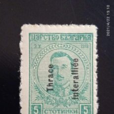 Sellos: BULGARIA 5 CT, ZAR BORIS LLL. AÑO 1919.. Lote 258507710