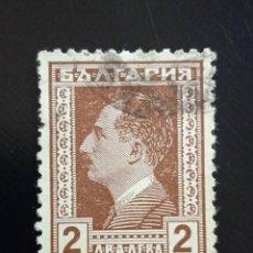 Sellos: BULGARIA 2CT, ZAR BORIS LLL. AÑO 1928.. Lote 258508065