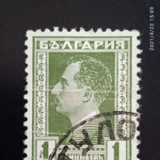 Sellos: BULGARIA 1 CT, ZAR BORIS LLL. AÑO 1928.. Lote 258508335