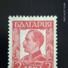 Sellos: BULGARIA 2 CT, ZAR BORIS LLL. AÑO 1931.. Lote 258508505
