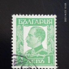 Sellos: BULGARIA 1 CT, ZAR BORIS LLL. AÑO 1931.. Lote 258508665