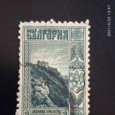 Sellos: BULGARIA 1 CT, RUSTICO AÑO 1916. Lote 258576045