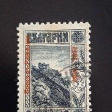Sellos: BULGARIA 1 CT, OCUPACION AÑO 1916. Lote 258579590